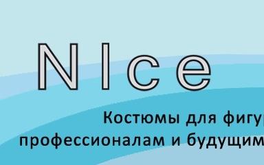 Vis a vis - каталог коллекции 2016-2017 в интернет магазине